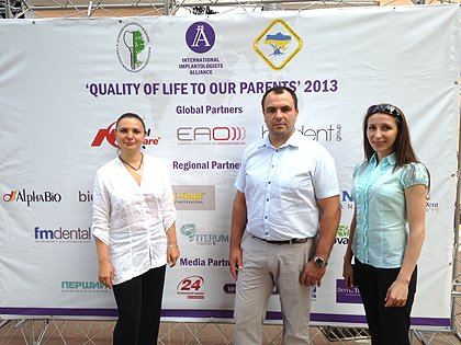 "Charity event ""Life quality for our parents"""