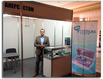 KAZDENTEXPO-SOUTH dental exhibition.